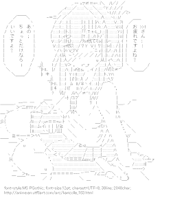 [AA]Inazuma (Kantai Collection)