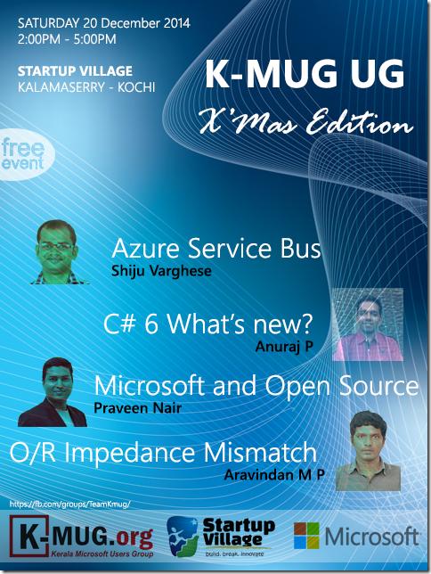 KMUGDec2014