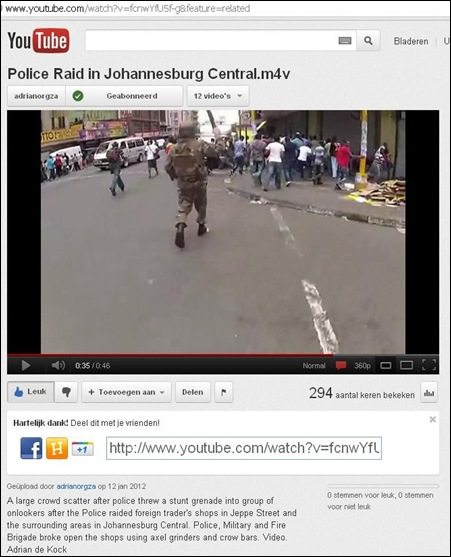SA SOLDIERS PATROL JOHANNESBURG STREETS ADRIAN DE KOCK VIDEO youtube Jan122012