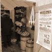 0123_Stonetown_2008.jpg