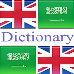 Arabic English,English Arabic APK Image