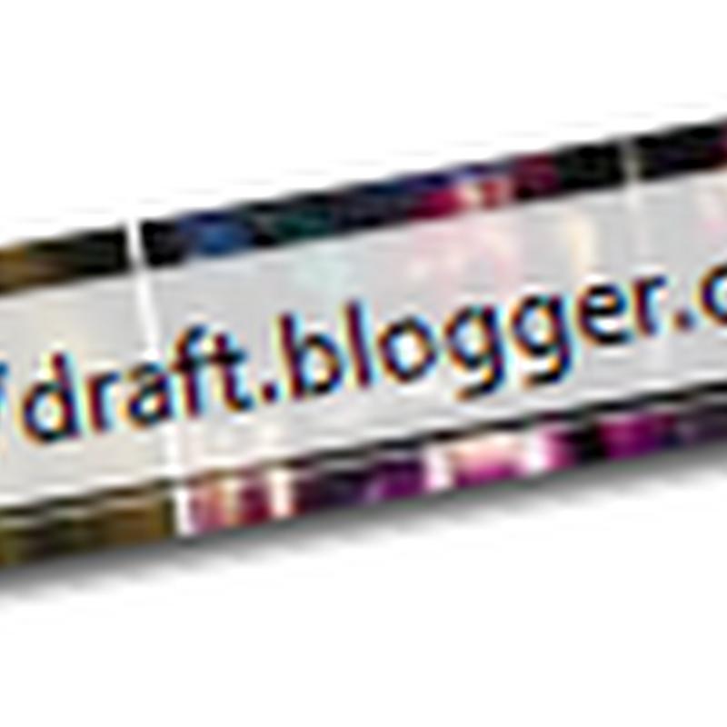 Cara Mudah Mengganti Favicon (Ikon Favorit) Blogger di Draft blogger