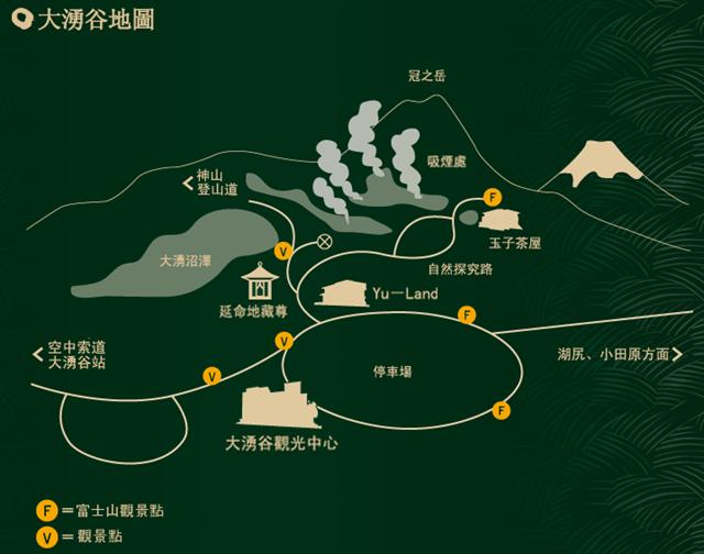 大涌谷map