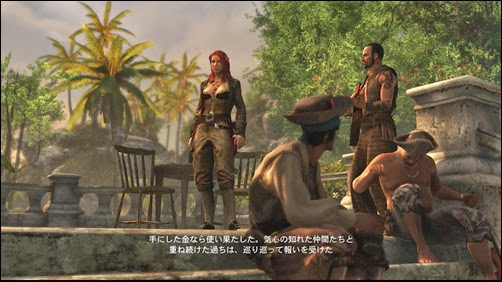 Assassin's Creed® IV Black Flag™2014-4-27-19-45-19