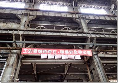 臺北機廠_鐵道文化節 (74)
