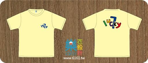 A422-台北-明湖國小-班服.jpg