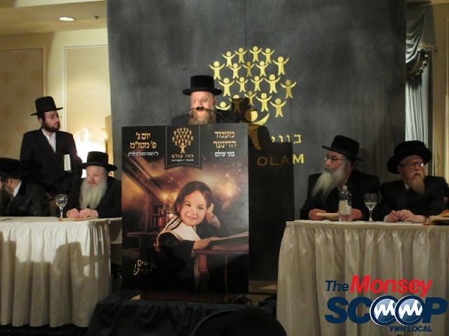 Annual Monsey Bonei Olam Dinner (JDN) - IMG_1936.jpg