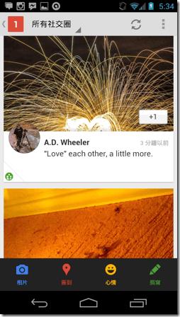 Google  app-03