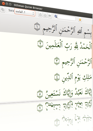 Browser Ayat Al Quran
