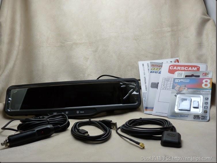 Carscam HDVR-170 主機