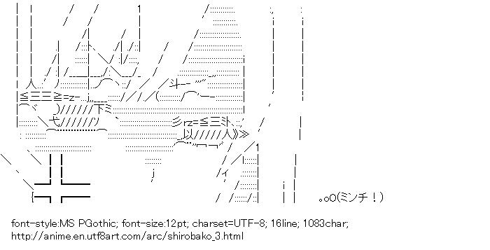 SHIROBAKO,Miyamori Aoi