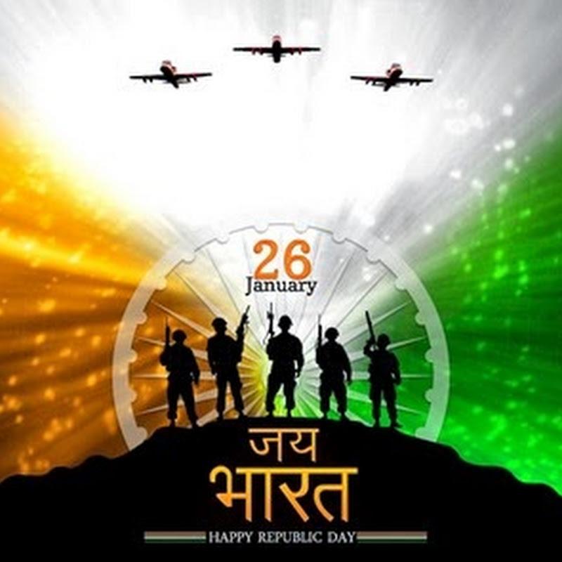 Día de la República (en India)