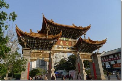 Golden Horse Arch  金馬坊 (Reconstructed)