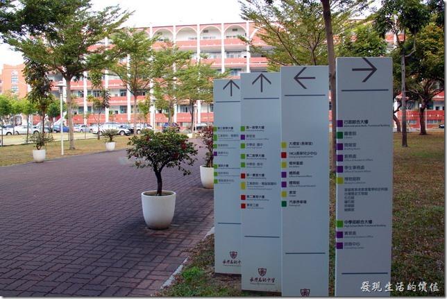 台南-長榮中學13