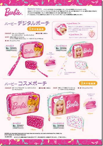 30995-8-Barbie-degital-cosmepouch1