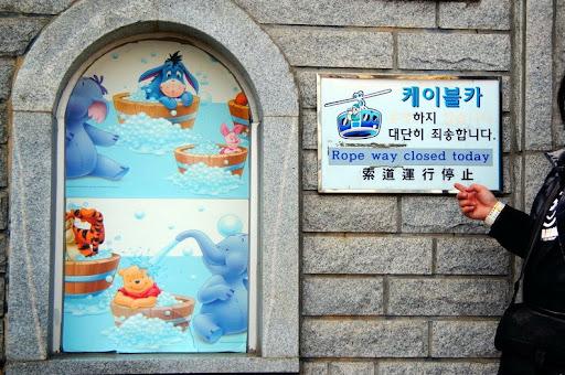 2013Busan0269.jpg