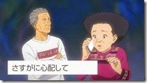 Uchuu Kyoudai - 98 -22