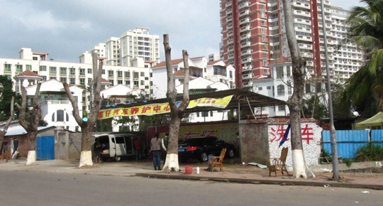 Haikou, China car wash