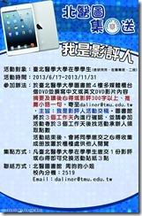 北醫圖集點送(6)-影評人-20%