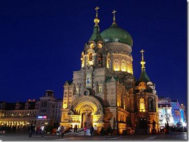 Katedral St Sophia 1