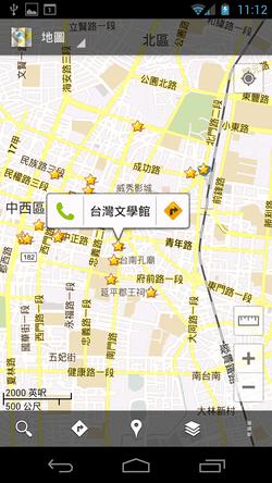taiwan travel-13