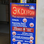 Сhexiya-Praga (83).jpg