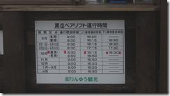 螢幕截圖 2014-11-13 21.48.21