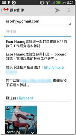 flipboard-28