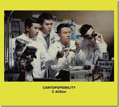 C AllStar Cantoposibility