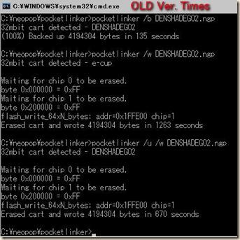 link_old