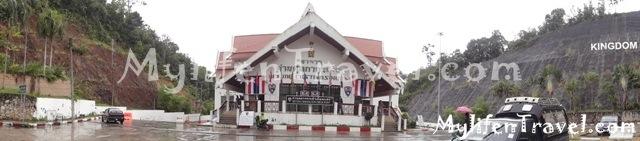 Betong Thailand Trip 015