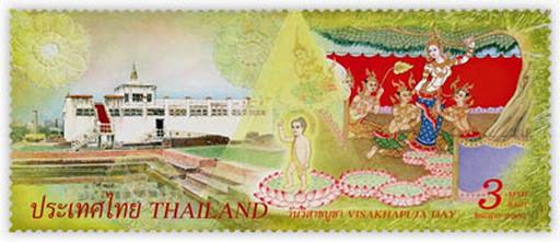 ThaiLan2007_03.jpg