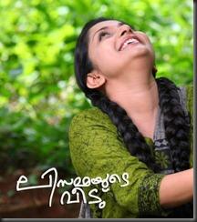 malayalam_movie_lisammayude_veedu_pic