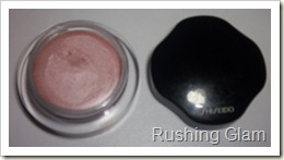 Shiseido Cream Eyeshadow PK214 (1)