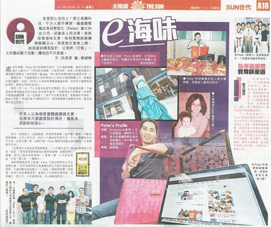 太陽報 (12.06.2013)