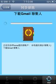 20130122_IMG_0026