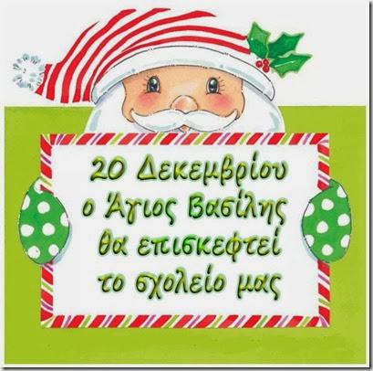 navidad13 copy