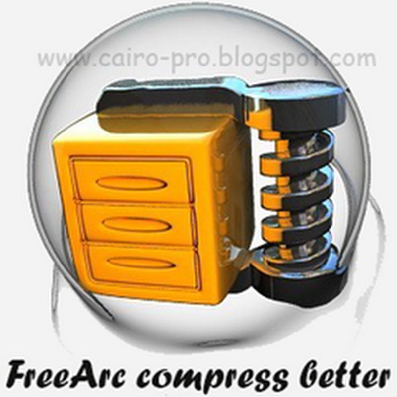 Download Free Arc compress برنامج لفك ضغط ملفات