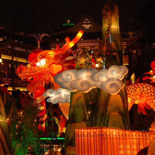 Shanghai Fête des Lanternes 2012 - Illumination dragon près du Jardin Yu