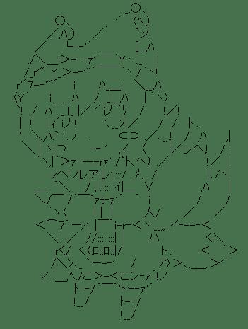 八雲藍 (東方)