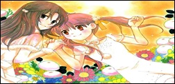 First Love Sisters capa 01