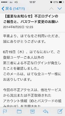 IMG_2109.jpg