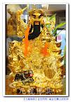 【訂作體招財進寶】元寶山黃金武財神~聚寶盆滿滿金元寶~閃亮亮登場嚕