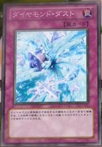 300px-DiamondDust-JP-Anime-ZX