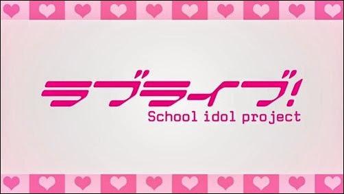 TVアニメ「ラブライブ!」PV1.mp4_snapshot_01.03_[2012.12.10_18.36.45]