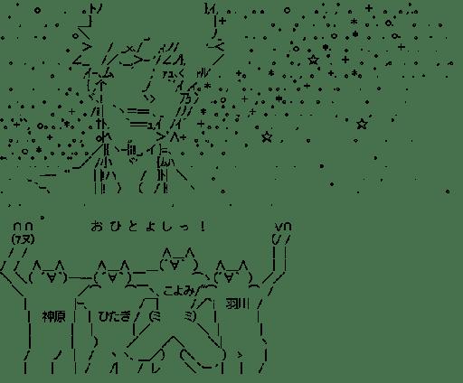 忍野メメ 無茶しやがって (化物語)