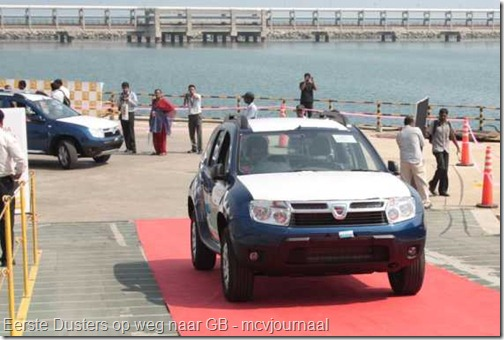 Dacia Duster GB 02
