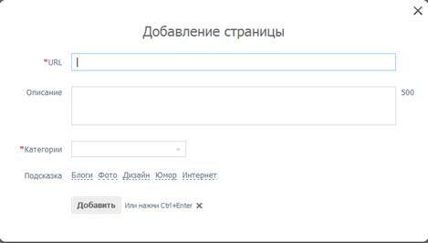 добавляем_страницу