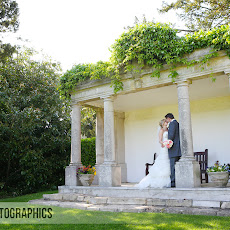 highfield-park-wedding-photography-LJPhoto-CBH-(113).jpg