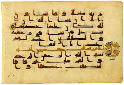 "Page from an Oblong Tenth-Century Qur˒an Qur˒an leaf, in Arabic. Origin unknown, tenth Century. On vellum. This is a typical vellum page from an oblong Qur˒an. The script is Kufic, and the red dots indicate vocalization. Every fifth verse is followed by a gold Arabic letter hā˒ (h, which has the numerical value of five; appears on the recto), and every tenth verse by a gold rosette. The heading to sura 77 (al-Mursalāt, or ""Those Sent Forth"") contains the first line of the sura in gold Kufic script and terminates in a palmette. The name of the sura is written, in cursive script, below the palmette."